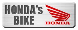 ホンダ車の適合表